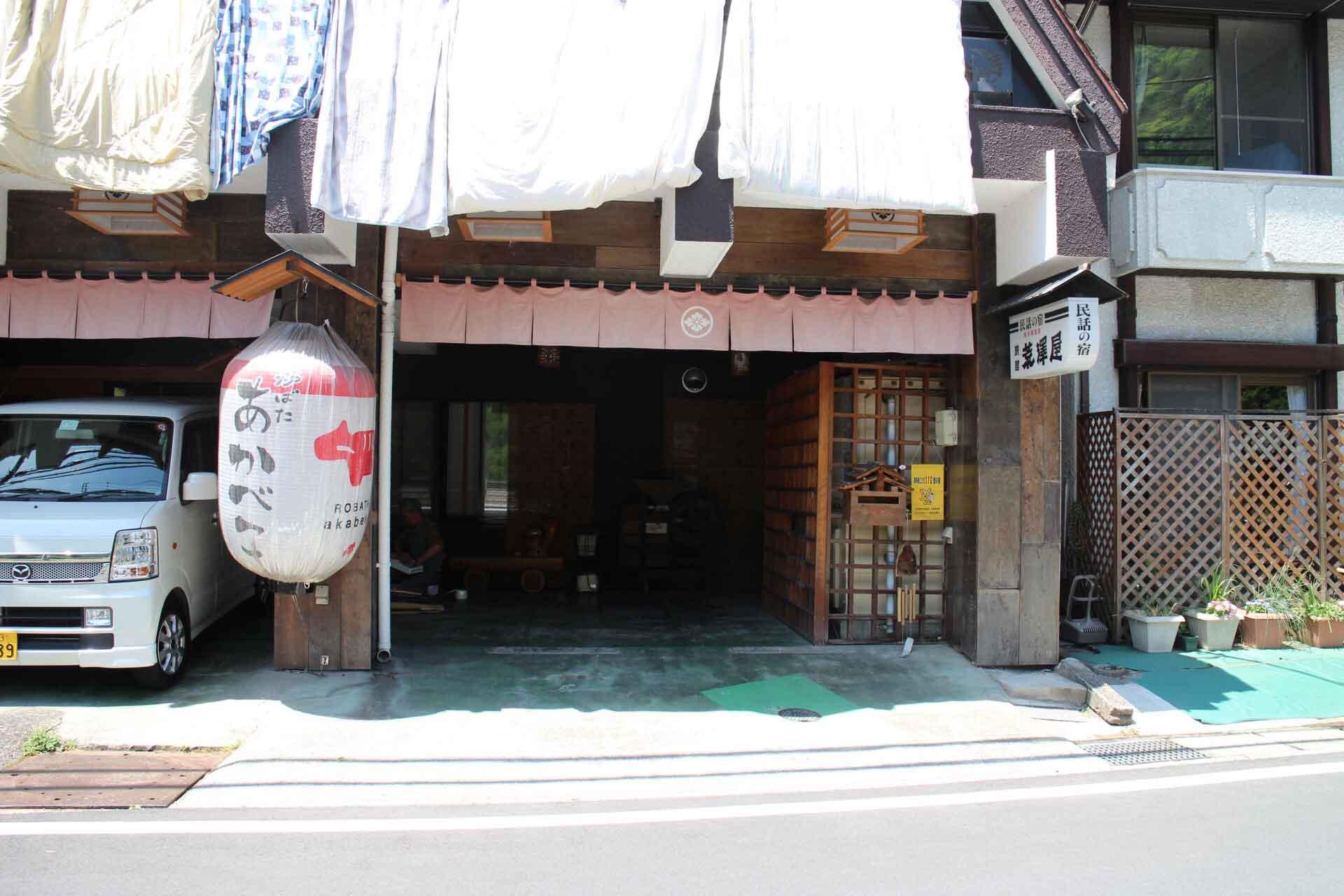 arasawa01