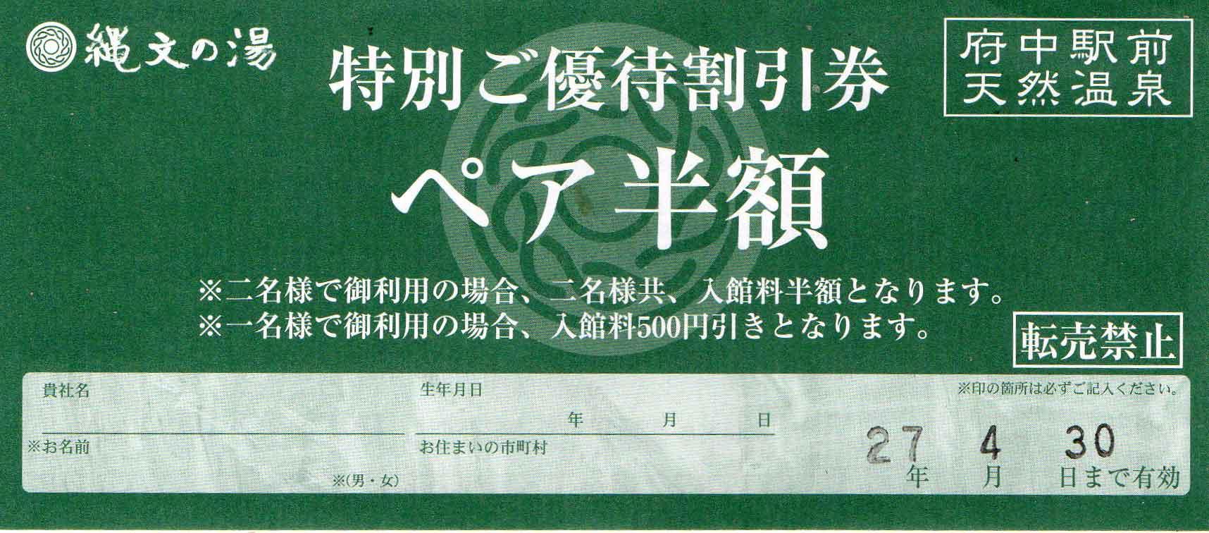 jyomon06