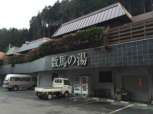 kazuma01