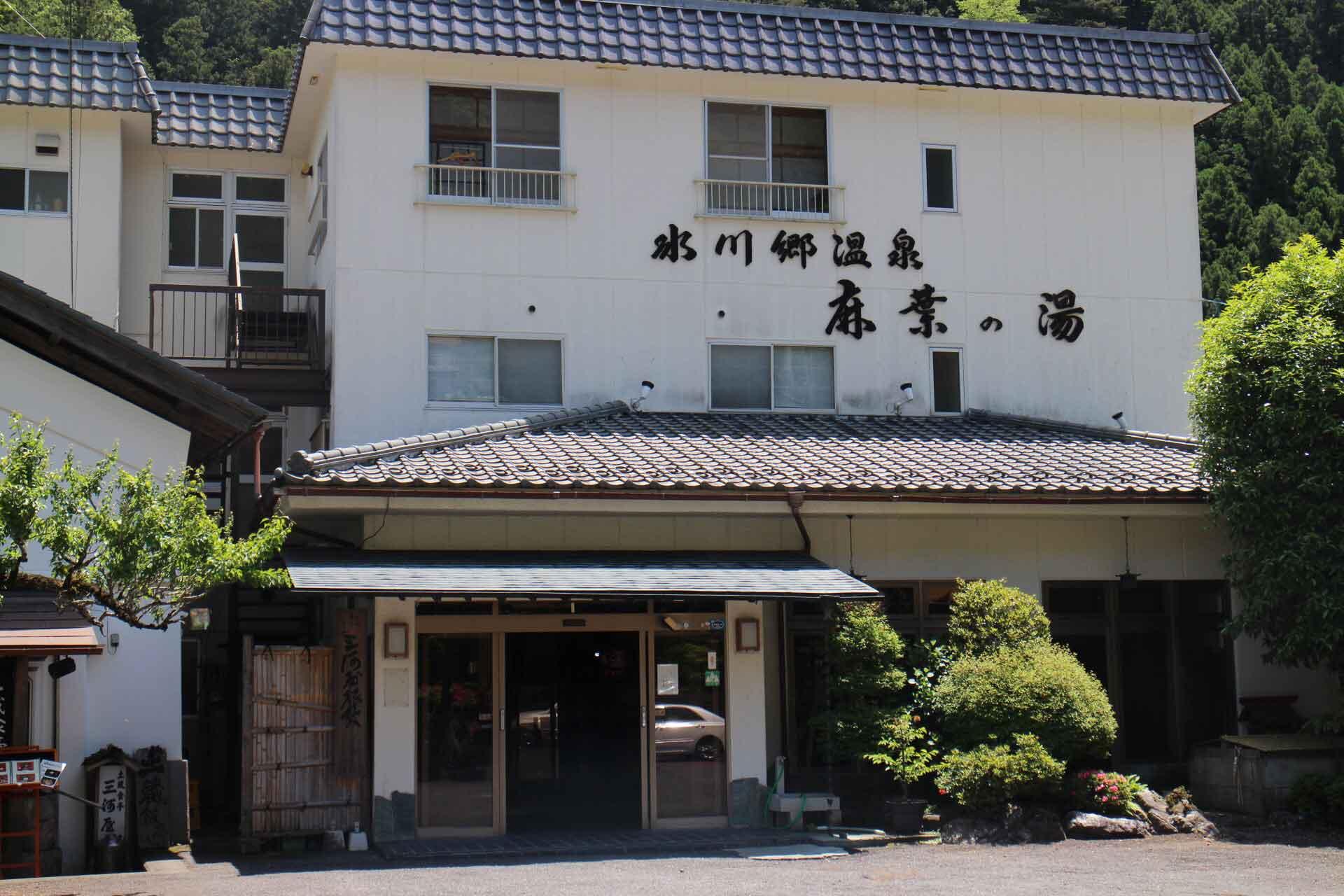 mikawaya03