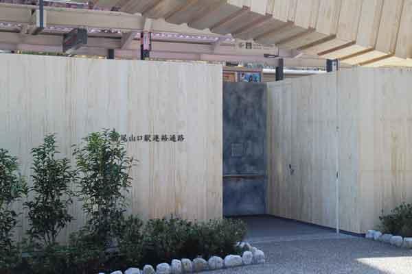 takao-gokurakuyu25