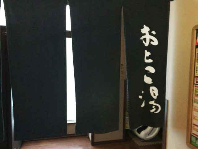 gukkurakuyu-tama-2012120807