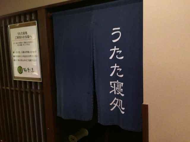 gukkurakuyu-tama-2012120814