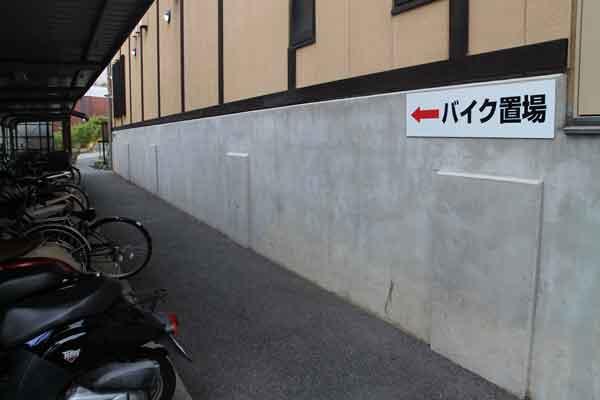 gukkurakuyu-tama-2012120822