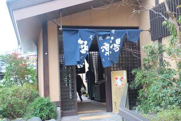 gukkurakuyu-tama-2012120823