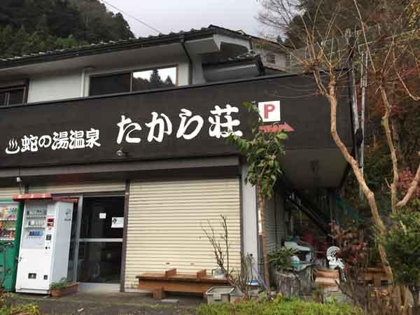 takara14