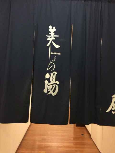 utsukusinoyu13