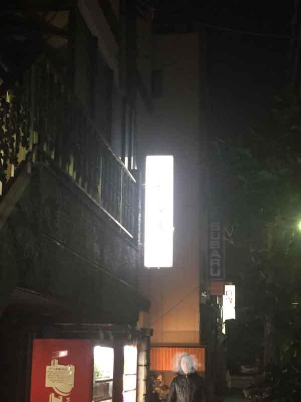 mikokuyu01