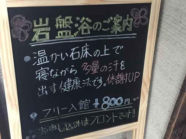 yumorinosato05