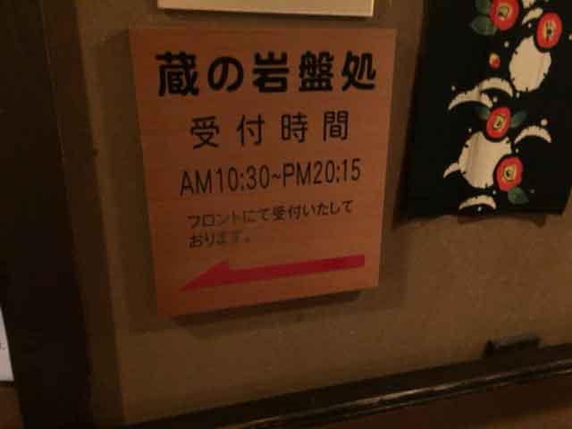 yumorinosato23