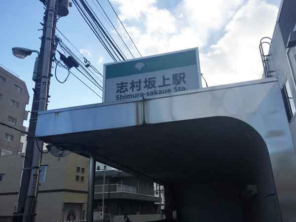 sayanoyu05