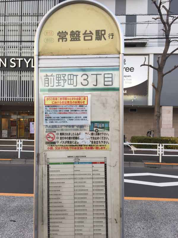 sayanoyu36